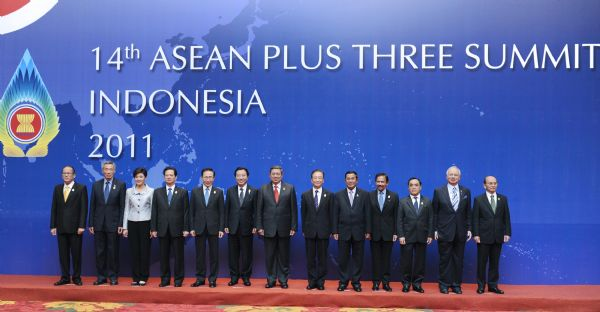 Chairman's Statement of the 14<sup>th</sup> ASEAN Plus Three Summit, 18 November 2011, Bali, Indonesia