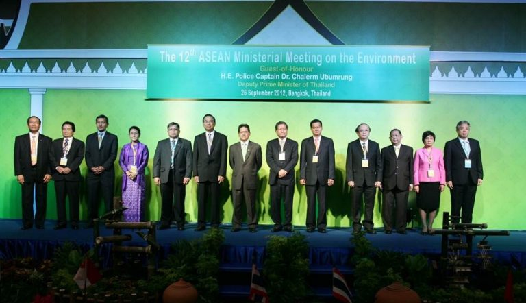 11<sup>th</sup> AMME+3 — 12<sup>th</sup> ASEAN Ministerial Meeting on the Environment and 8<sup>th</sup> Meeting of the Conference of the Parties to the ASEAN Agreement on Transboundary Haze Pollution