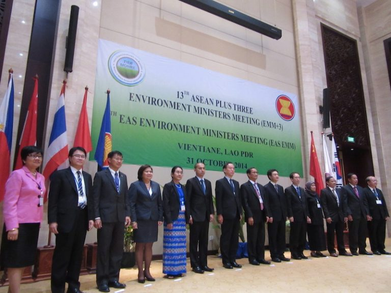 13<sup>th</sup> AMME+3 — 15<sup>th</sup> Informal ASEAN Ministerial Meeting on the Environment and 10<sup>th</sup> Meeting of the Conference of the Parties to the ASEAN Agreement on Transboundary Haze Pollution