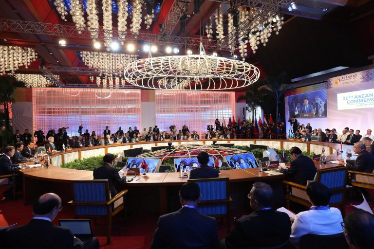 Chairman's Statement of 20<sup>th</sup> ASEAN Plus Three Commemorative Summit