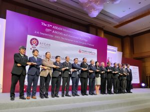 16<sup>th</sup> ASEAN+3 Ministers on Energy Meeting (AMEM+3)