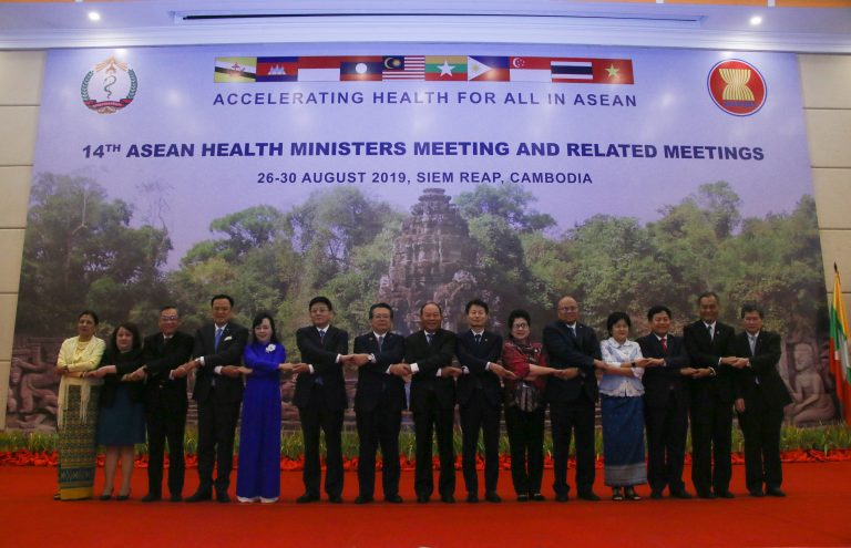 8<sup>th</sup> ASEAN-Plus Three Health Ministers Meeting