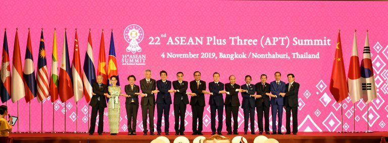 Chairman's Statement of The 22<sup>nd</sup> ASEAN Plus Three Summit