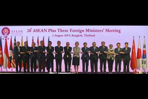 Chairman's Statement of The 20<sup>th</sup> ASEAN Plus Three Foreign Ministers' Meeting