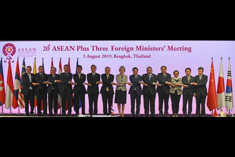 Chairman's Statement of The 20<sup>th</sup> ASEAN Plus Three Foreign Ministers&apos; Meeting