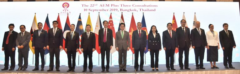 Joint Media Statement of the 22<sup>nd</sup> AEM Plus Three Consultations