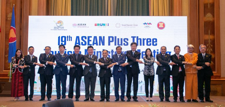 The 19<sup>th</sup> Meeting of ASEAN Plus Three (China, Japan and Republic of Korea) Tourism Ministers