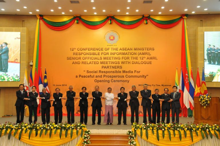 3<sup>rd</sup> AMRI+3 — Joint Media Statement of the 12<sup>th</sup> Conference of the ASEAN Ministers Responsible for Information and Third Conference of ASEAN Plus Three Ministers Responsible for Information