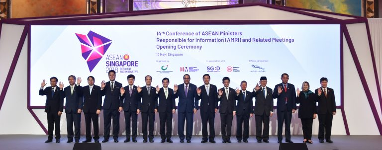 5<sup>th</sup> AMRI+3 — Joint Media Statement – 14<sup>th</sup> Conference of the ASEAN Ministers Responsible for Information and 5<sup>th</sup> Conference of ASEAN+3 Ministers Responsible for Information