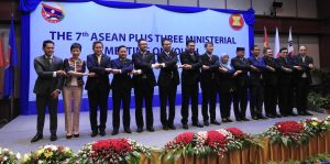 Joint Ministerial Statement of The Seventh ASEAN Plus Three Ministerial Meeting on Youth (7<sup>th</sup> AMMY+3)