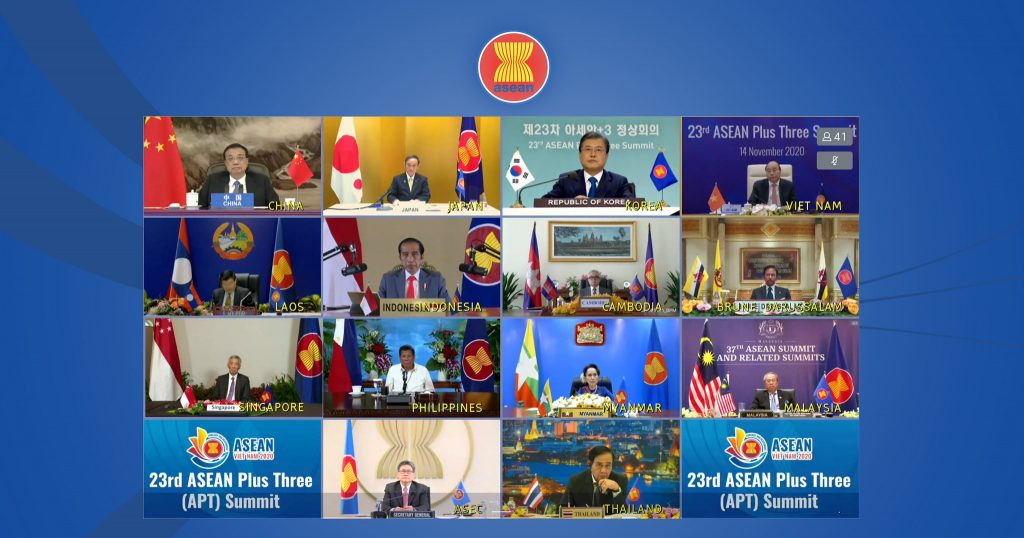 ASEAN Plus Three Leaders' Statement on Strengthening ASEAN Plus Three Cooperation for Economic and Financial Resilience in the Face of Emerging Challenges (23<sup>rd</sup> APT Summit)
