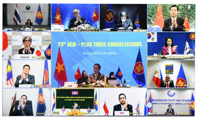 Joint Media Statement of The 23<sup>rd</sup> AEM Plus Three Consultation